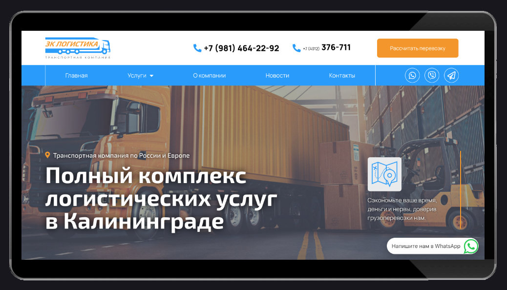 "ООО ""ЗЛК Логистика"""